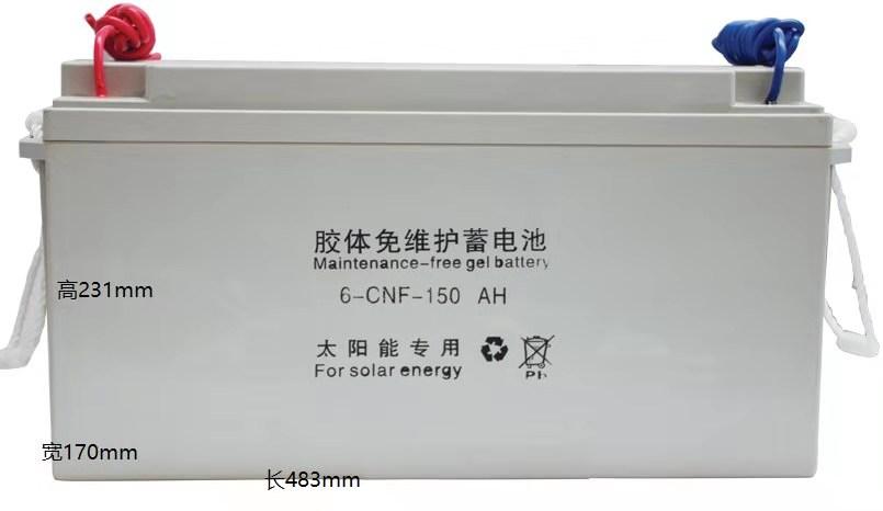 遼陽蓄電池信賴推薦 誠信服務 杭州易達光電供應