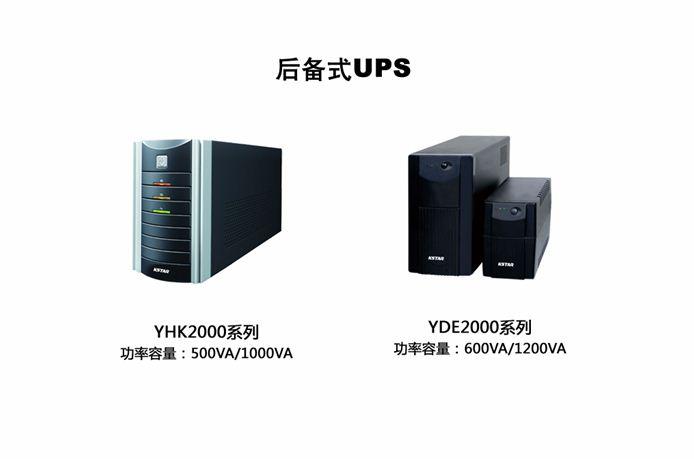 阜新UPS電源上門維修 來電咨詢 杭州易達光電供應
