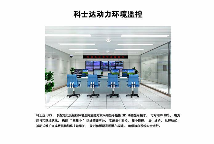 黑河UPS電源批發 誠信經營 杭州易達光電供應