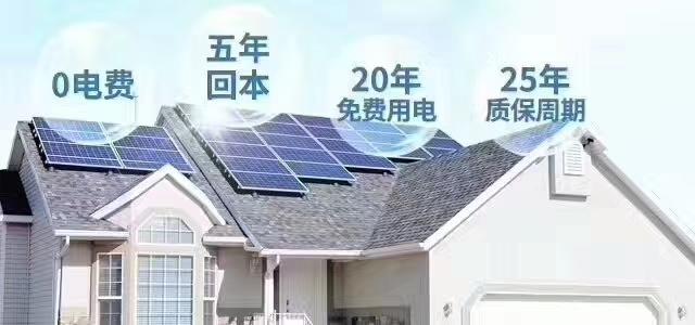 牡丹江**分布式太阳能,分布式太阳能