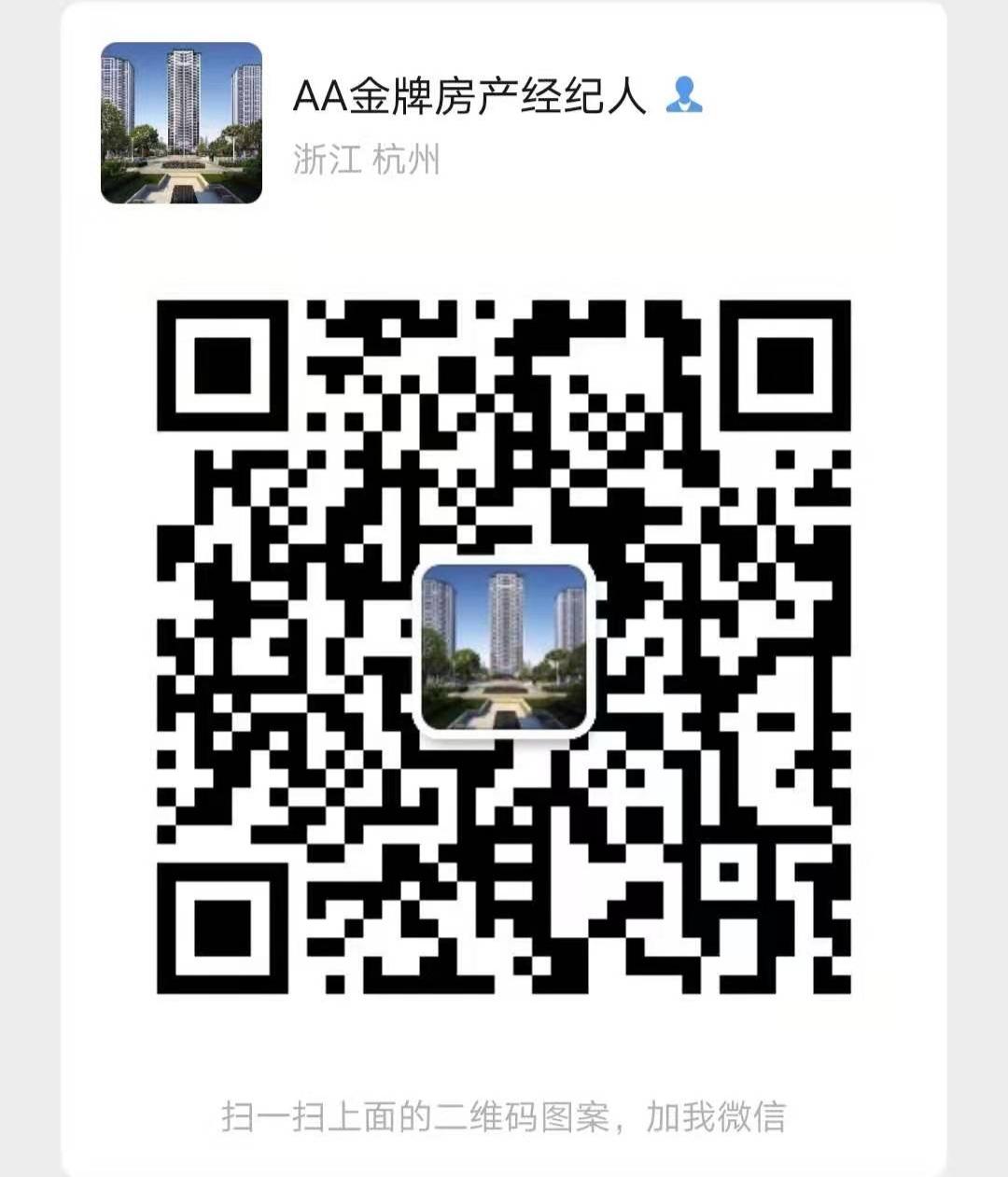 杭州毅豪房产咨询有限公司