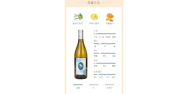黑龍江名優葡萄酒供應價 服務為先「杭州沅江科技供應」