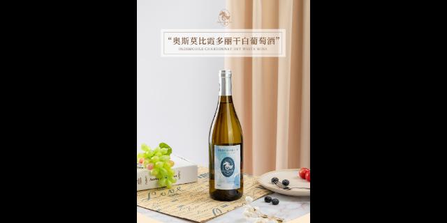 揭阳名优葡萄酒多少钱 值得信赖「杭州沅江科技供应」