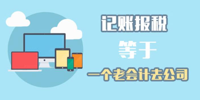 杭州注销办理电话