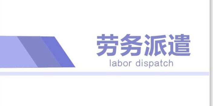 西湖区经营范围变更业务电话 欢迎咨询 杭州越泰财务咨询供应