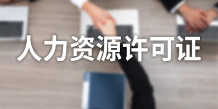 滨江区法人变更办理电话