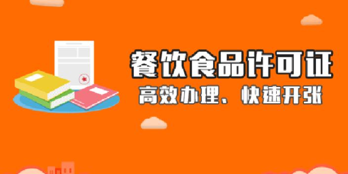 西湖区税务会计记账服务咨询