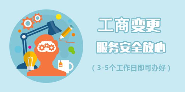 杭州市西湖外資公司注冊代辦熱線 杭州越泰財務咨詢供應