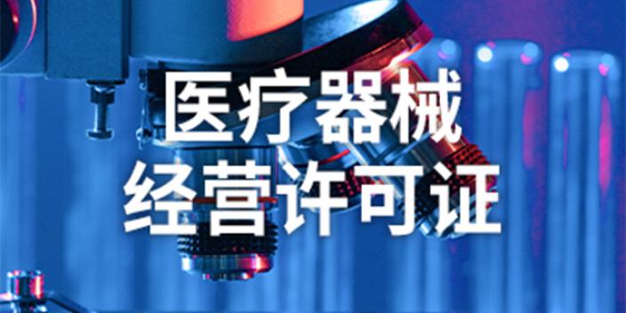 杭州蕭山個體營業執照注冊需要什么材料 杭州越泰財務咨詢供應