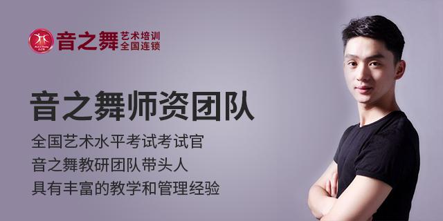 湖州啟蒙舞蹈藝考學校 值得信賴「杭州音之舞藝術培訓供應」