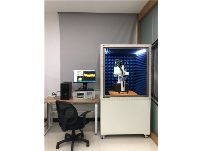 深圳可视化近场扫描系统设备方案 欢迎咨询 扬芯科技供应