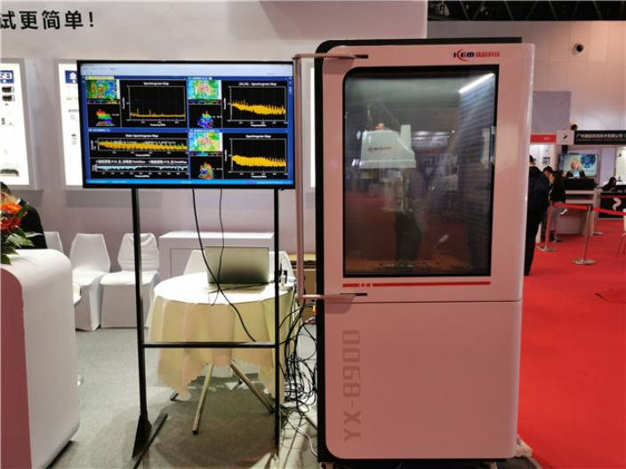 深圳電磁波近場掃描應用,近場掃描