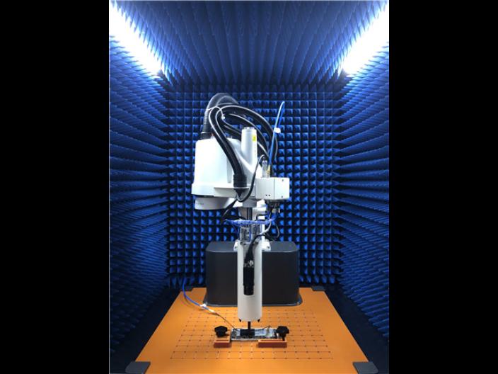 深圳仪器仪表EMI诊断测试方式,EMI诊断