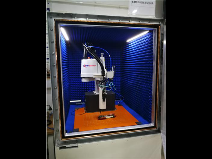 深圳可视化EMI诊断作用 服务为先 扬芯科技供应