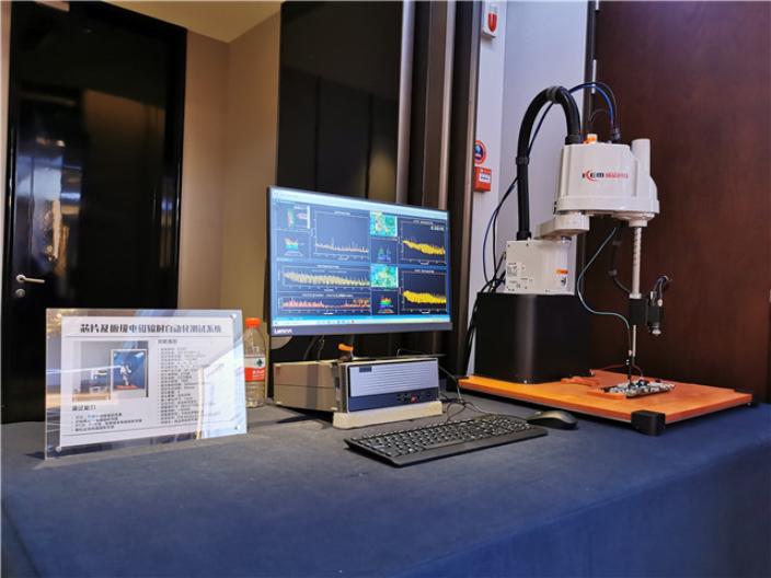 浙江家電燈具EMI分析整改示波器 歡迎咨詢「揚芯科技供應」