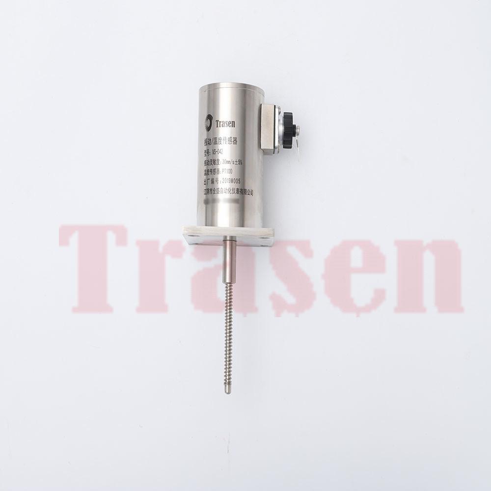 河北高精度VS-042振动温度传感器 欢迎来电「全盛自动化仪表供应」