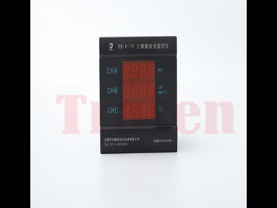 江苏销售三参数安全监控仪 诚信为本 全盛自动化仪表供应