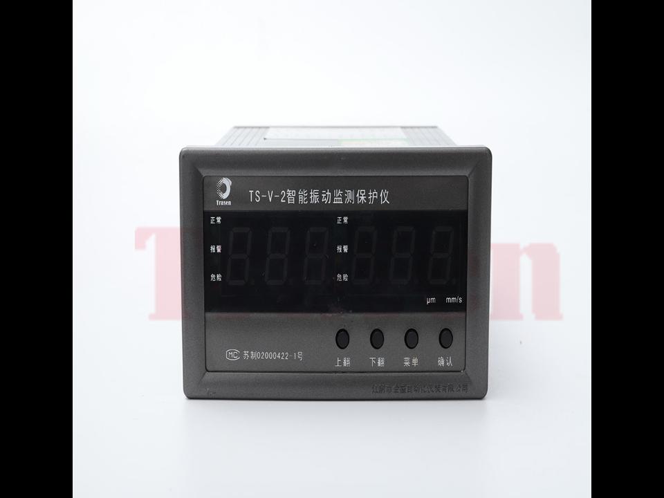 上海正规TS-V-2智能振动监测保护仪 贴心服务 全盛自动化仪表供应
