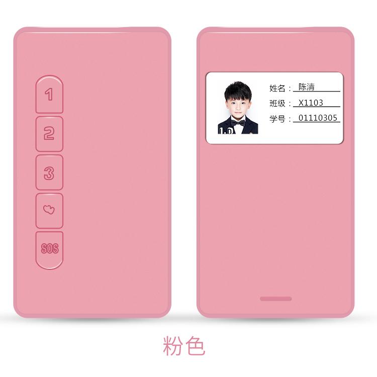 销售深圳市福建数字城管智能电子学生证源头直供厂家排名上学啦供