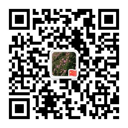 宜兴市周铁镇嘉诚发电机租赁经营部