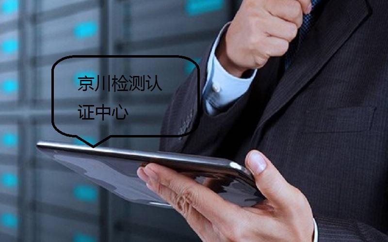 浙江健康安全环境管理体系认证价格,环境管理体系认证