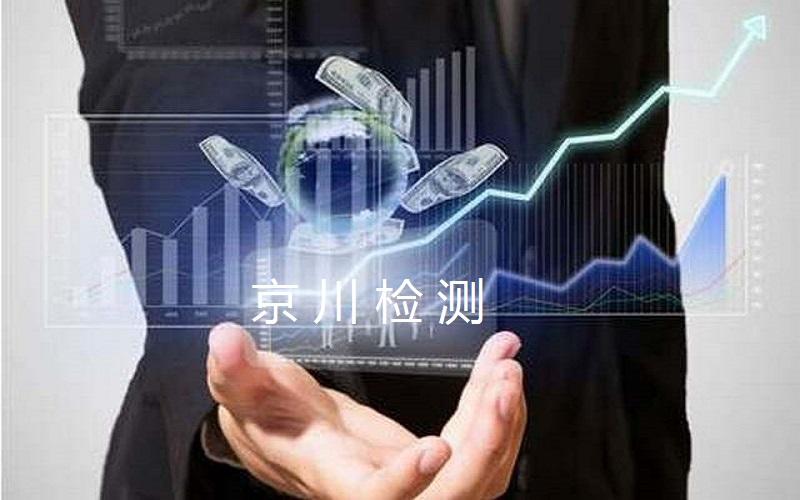 物业质量管理体系认证咨询,质量管理体系认证
