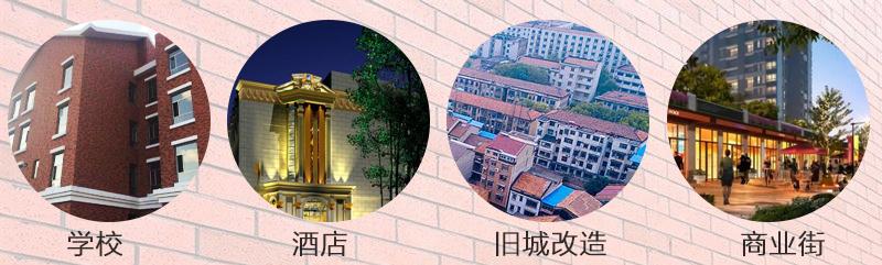 上海隔热软瓷企业有哪些,软瓷