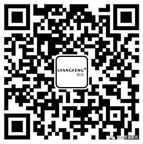 杭州匠诚新风科技有限公司