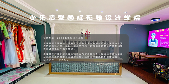 晉城高平市學跟妝培訓的機構有哪些