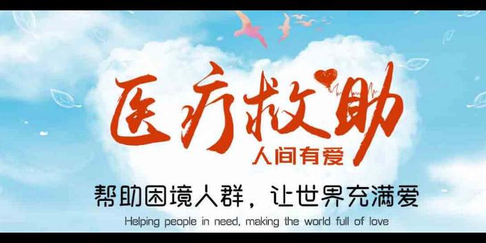哈爾濱空巢老人救助服務平臺「嘉德社會工作服務中心供應」
