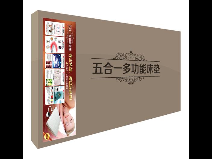 水暖磁能养生床垫厂家直销 客户至上 金道圣王供应
