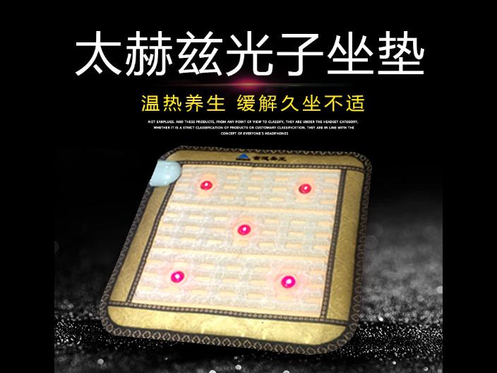 北京多功能负离子养生床垫厂家 值得信赖「金道圣王供应」