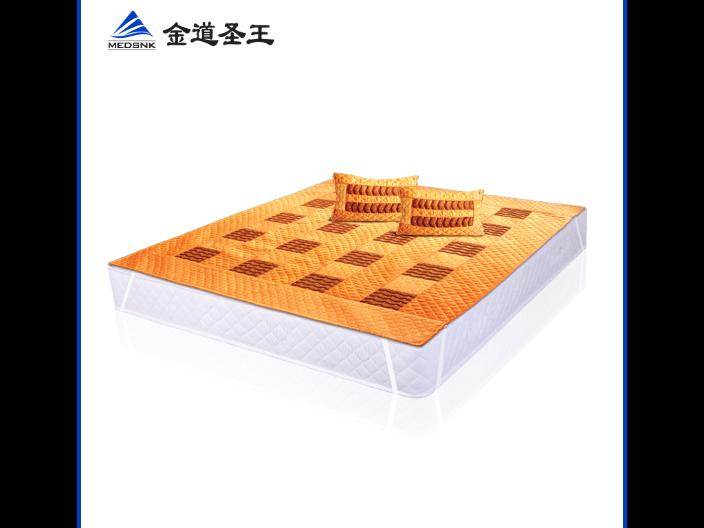 深圳能量养生养生床垫厂家 抱诚守真 金道圣王供应