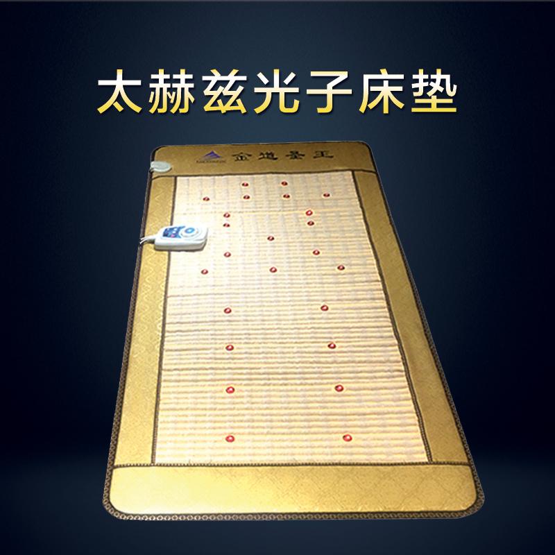 南京负离子养生床垫厂家价格 创新服务 金道圣王供应
