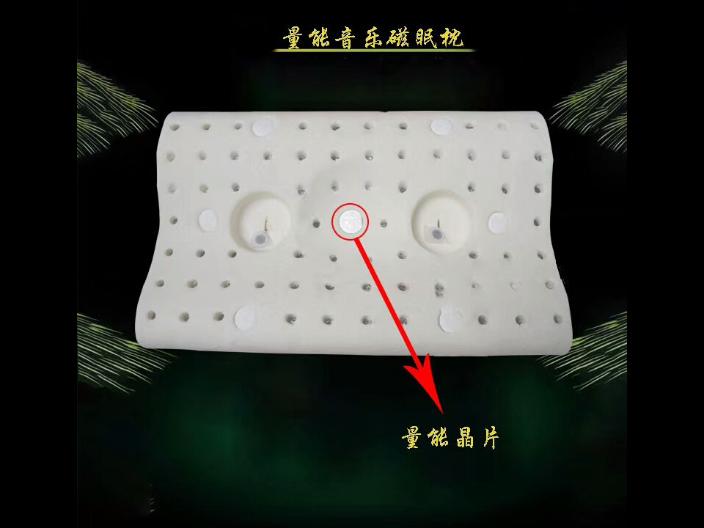 杭州全息量子养生床垫厂家 值得信赖 金道圣王供应