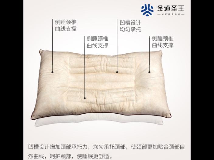 珠海功能养生床垫厂家直销 欢迎来电 金道圣王供应