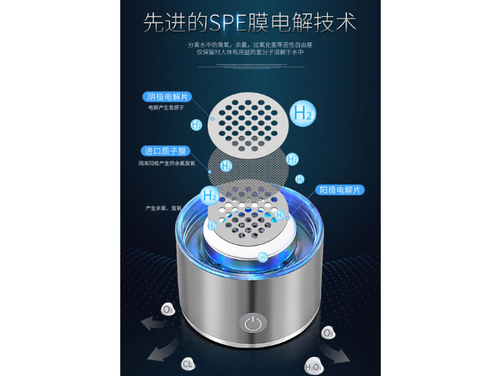 惠州富氢养生水杯多少钱 诚信经营 金道圣王供应