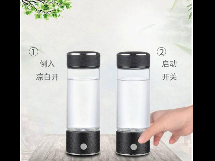 天津富氢养生水杯多少钱 有口皆碑 金道圣王供应