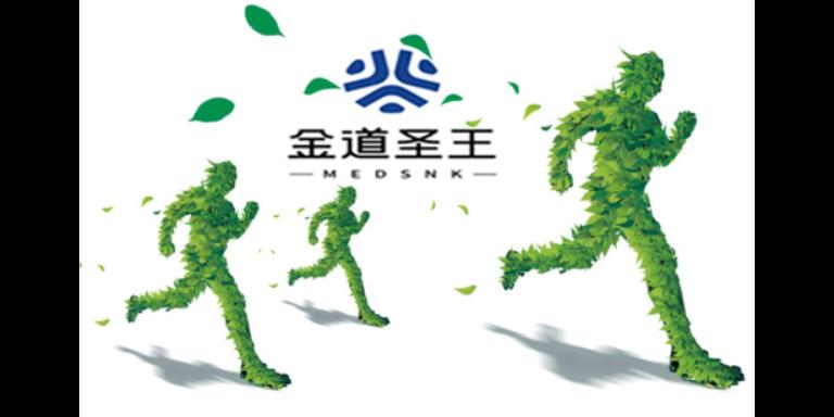 東莞加盟金道圣王健康產業有限公司 推薦咨詢 金道圣王供應