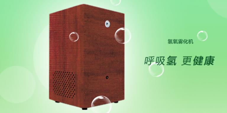 浙江医用氢氧雾化机上哪儿买 诚信互利 金道圣王供应