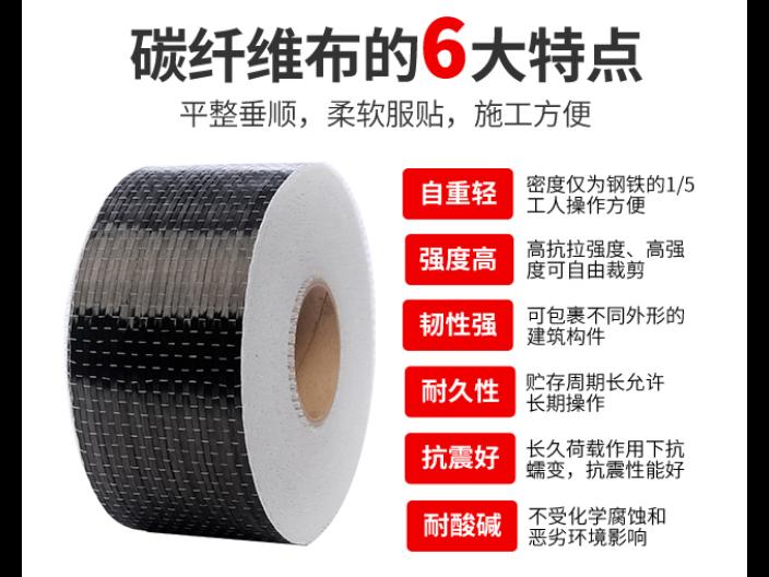 温州银行碳纤维布,碳纤维布