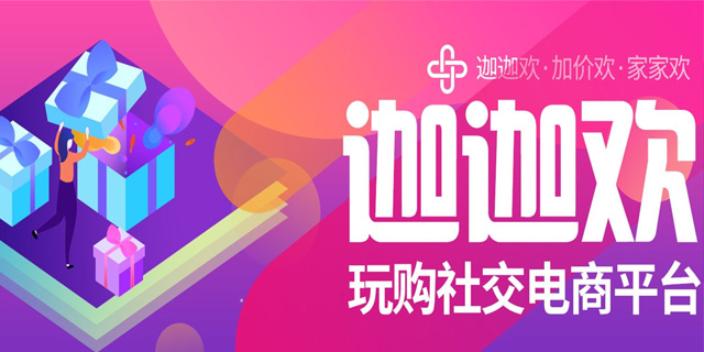 江苏福利专区娱乐电商经销商