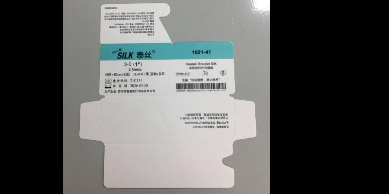 阜阳嘉林科技药品药品小盒洁净车间