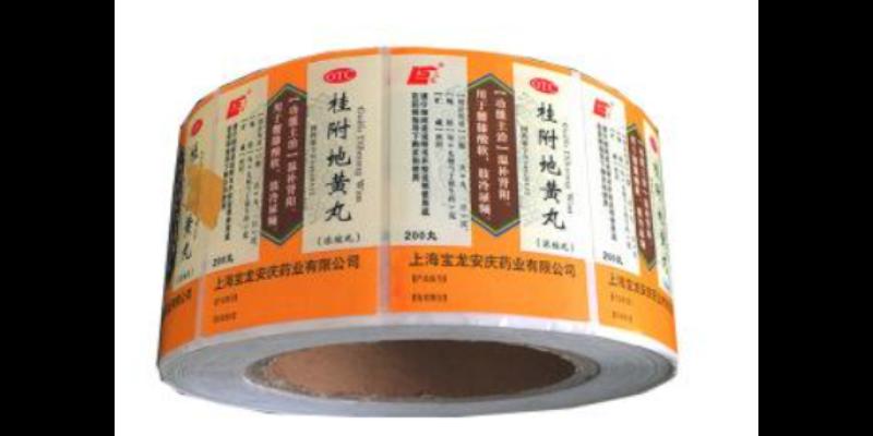 安慶嘉林科技藥品藥品小盒潔凈車間認證「蘇州嘉林新材料科技供應」