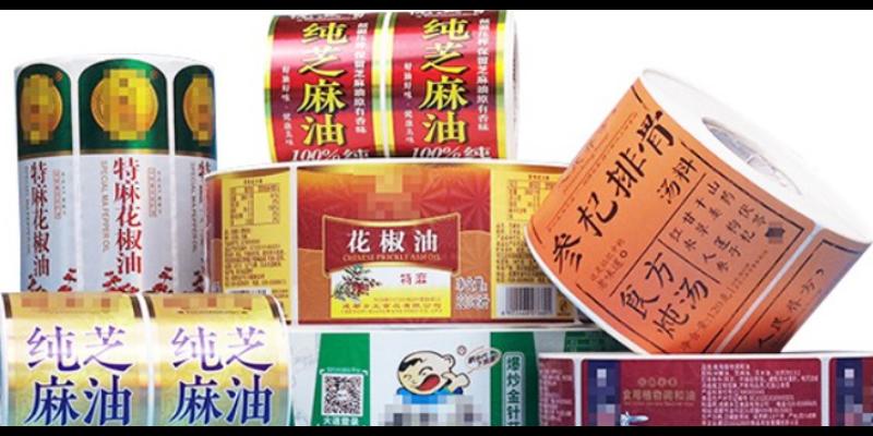 無錫綠色食品固體飲料卷膜包裝潔凈車間認證「蘇州嘉林新材料科技供應」