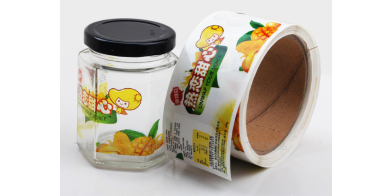 上海嘉林科技醫療包裝固體飲料卷膜包裝印刷「蘇州嘉林新材料科技供應」