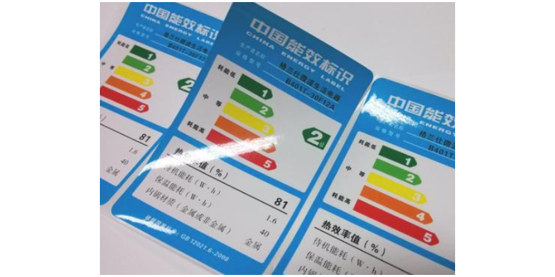 泰州綠色食品固體飲料卷膜包裝潔凈車間印刷「蘇州嘉林新材料科技供應」