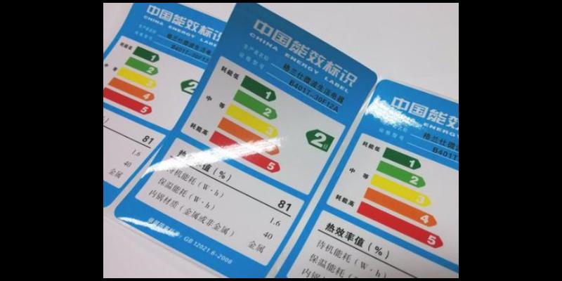 淮安嘉林科技医疗日化标签十万级无尘车间印刷
