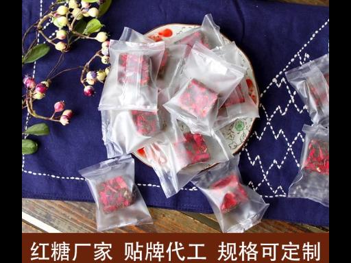 昆明老姜红糖工厂 推荐咨询 云南江圣贸易供应