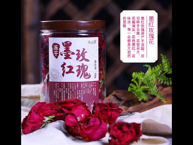昆明冻干墨红玫瑰花茶销售公司 诚信为本 云南云璟珍食品供应